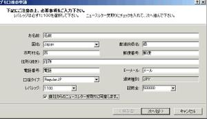 20100524150854