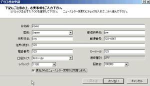 20100530130514