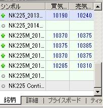 20121230100913